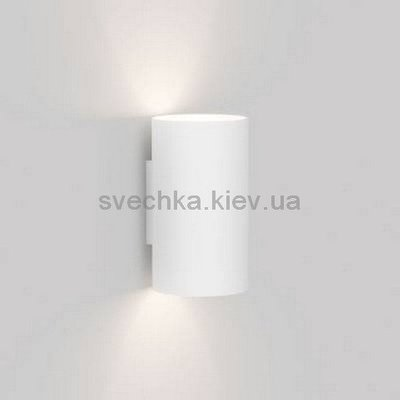 Бра Delta Light ULTRA W 279 81 40 W